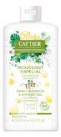 Cattier Gel Moussant Familial Au Lactosérum 500ml à Bordeaux
